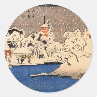 雪 浅草 国芳 Snowy Asakusa Kuniyoshi Ukiyo-e Stickers