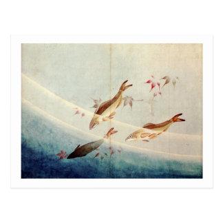 鮎 北斎 Sweetfish Hokusai Kunst Postkarten