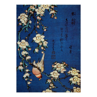 鳥と枝垂桜, 北斎 Vogel und weinender Kirschbaum, Hokusai Poster