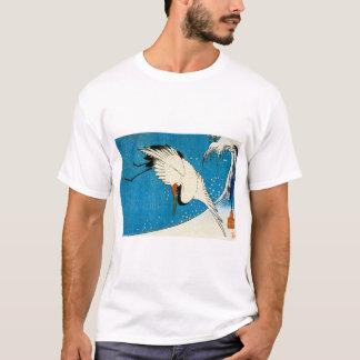 鶴と波, Kran u. Welle, Hiroshige, Ukiyo-e T-Shirt