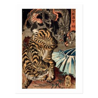 龍虎, 国芳 Tiger u. Drache, Kuniyoshi, Ukiyo-e Postkarte