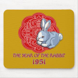 1951 das Jahr der Kaninchen-Geschenke Mousepad