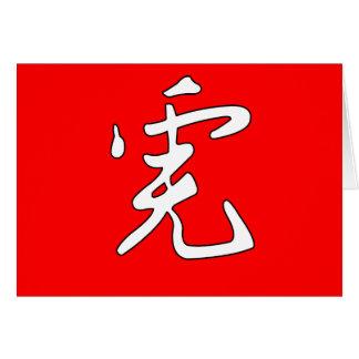 2010-jährig vom Tiger-Chinese-Tierkreis Karten