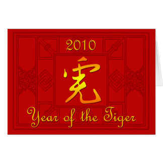 2010-jährig vom Tiger Notecards, Postkarten Karten