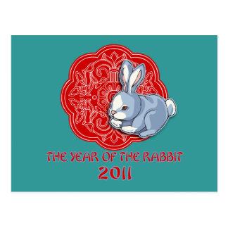 2011 das Jahr der Kaninchen-Geschenke Postkarte