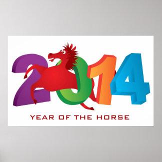 2014 abstraktes rotes chinesisches neues Jahr des Poster