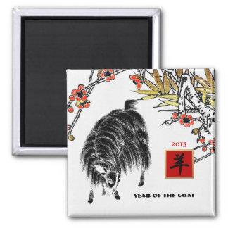 2015 Chinese-Jahr der Ziegen-/RAM-Magneten Quadratischer Magnet