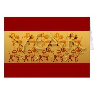 2015 Gold-RAM-Schaf-Ziegen-Jahr - Gruß-Karten