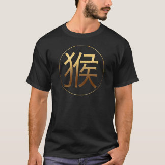 2016 Affe-Jahr mit Gold prägeartigem Effekt - T-Shirt