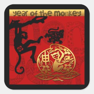 2016-jährig vom Affe-Chinesischen Neujahrsfest Quadratischer Aufkleber
