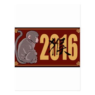 2016-jährig von der Affe-Grafik Postkarte