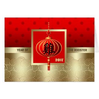2017 Chinese-Jahr der Hahn-Gruß-Karten Karte