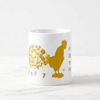 2017 Chinesisches Neujahrsfest des Hahn-Segens Kaffeetasse