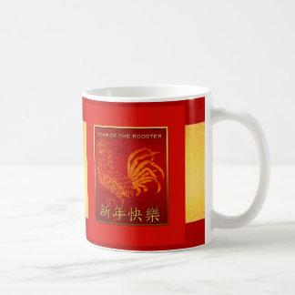 2017 Feuer-Hahn-Jahr-Gruß in der chinesischen Kaffeetasse