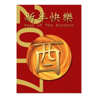 2017 Feuer-Hahn-Neujahrsfest-Einladung 14 X 19,5 Cm Einladungskarte