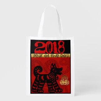 2018 Hundechinesischer Wiederverwendbare Einkaufstasche
