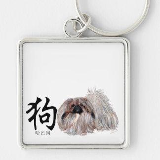 2018-jährig vom HUND - Pekingese Hund Schlüsselanhänger