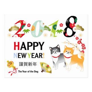 2018-jährig von der Hund2 Shiba Hundepostkarte Postkarte