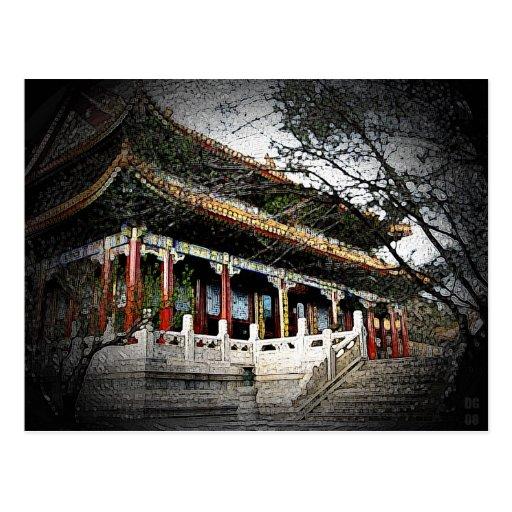 281 - Sommer-Palast. Peking, China Postkarte