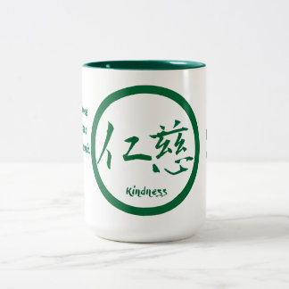 2 Tongüte-Tassen mit grünem japanischem Kanji Zweifarbige Tasse