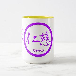 2 Tongüte-Tassen mit lila japanischem Kanji Zweifarbige Tasse