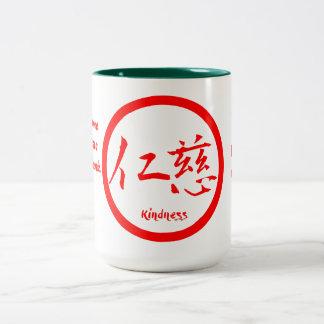 2 Tongüte-Tassen mit rotem japanischem Kanji Zweifarbige Tasse