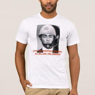 300 Million Raub T-Shirt