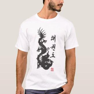 301 Taekwondo Drache-Shirt T-Shirt