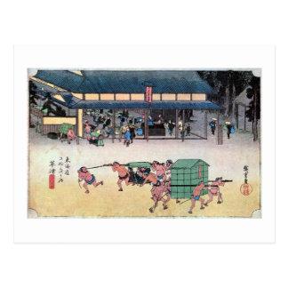 53. 草津宿, 広重 Kusatsu-juku, Hiroshige, Ukiyo-e Postkarte
