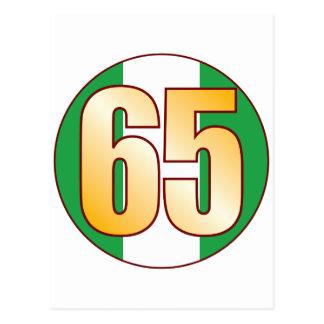 65 NIGERIA Gold Postkarte