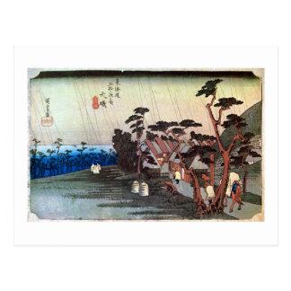 9. 大磯宿, 広重 Ōiso-juku, Hiroshige, Ukiyo-e Postkarte