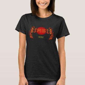 Abe Monogramm Kirin T-Shirt