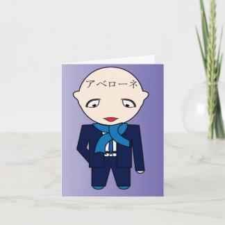Abelone Li Greeting Card