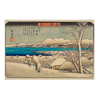 Abends-Schnee bei Uchikawa-Utagawa Hiroshige Poster