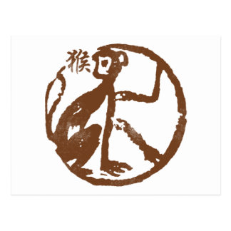 Abstrakter chinesischer Tierkreis-Affe Postkarte