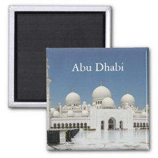 Abu Dhabi Vintager Reise-Tourismus Quadratischer Magnet