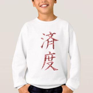 Abzahlung/Rettung Sweatshirt