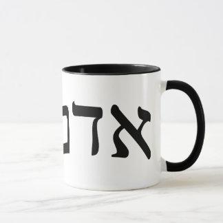 Adam - hebräische Block-Beschriftung Tasse