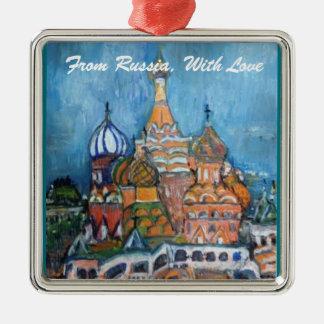"""Adoptions-"""" von Russland… """"die Verzierung Quadratisches Silberfarbenes Ornament"""