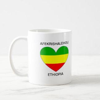Afekrishalehou Äthiopien Kaffeetasse
