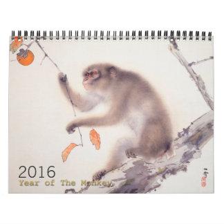 jahres kalender und jahres wandkalender designs. Black Bedroom Furniture Sets. Home Design Ideas