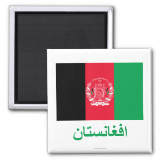 Afghanistan-Flagge mit Namen auf Pashto Magnete