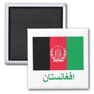 Afghanistan-Flagge mit Namen auf Pashto Quadratischer Magnet