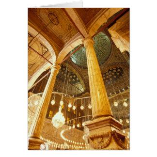 AFRIKA, Ägypten, Kairo, Mohammed Ali Mosque Karte