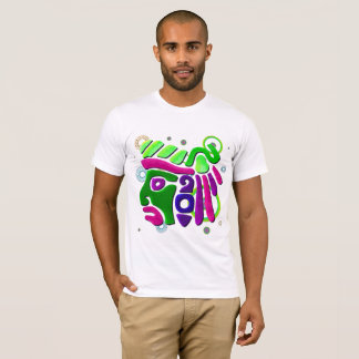 Afrikaner maskiert himmlisches 3D T-Shirt