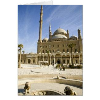 Ägypten, Kairo. Die imponierende Mohammed Karte