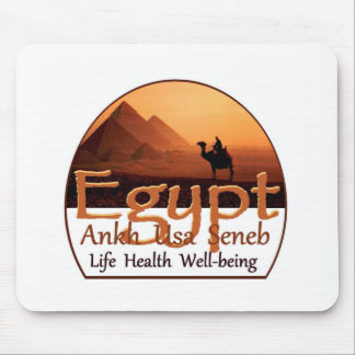 ÄGYPTEN MOUSEPAD