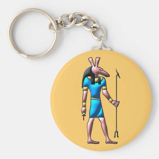 Ägyptischer Gott Set egypt god Schlüsselanhänger