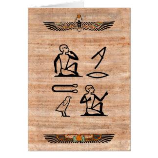 Ägyptischer Valentinsgruß (von Mann zu Mann) Karte