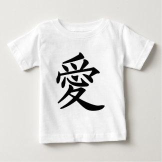 ai_kanji_love baby t-shirt